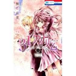 31☆アイドリーム(3) キャラクターソングCD付き特装版