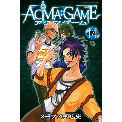 ACMA:GAME(14)