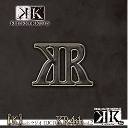 【K】webラジオDJCD KR4th Vol.2