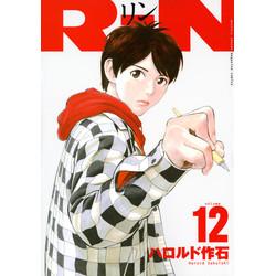 RiN(12)