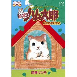 ポケモン XY くらべる図鑑