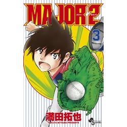 MAJOR 2nd(3)