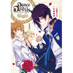 Dance with Devils -Blight-(1)