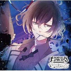 DIABOLIK LOVERS ドS吸血CD BLOODY BOUQUET Vol.11 無神アズサ