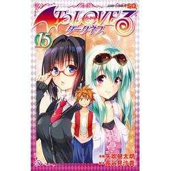To LOVEる -とらぶる- ダークネス(15)