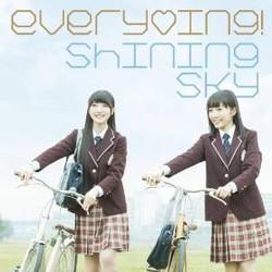 TVアニメ「大家さんは思春期!」 主題歌「Shining Sky」(通常盤)/everying!