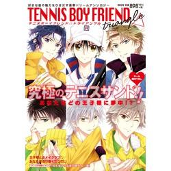 テニスボーイフレンド△ TENNIS BOY FRIENDS triangle