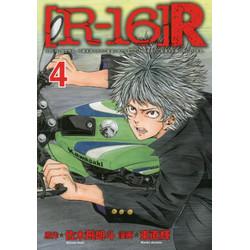 [R-16]R(4)