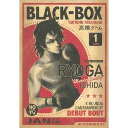 BLACK-BOX(1)