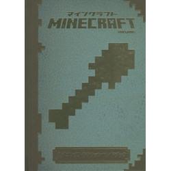 Minecraft(マインクラフト)公式コンストラクションハンドブック