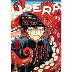 OPERA(55) 思春期