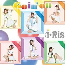 TVアニメ「プリパラ」 OP主題歌「Goin'on *」(DVD付)/i☆Ris