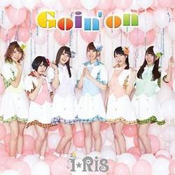 TVアニメ「プリパラ」 OP主題歌「Goin'on *」/i☆Ris