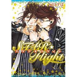 STAR☆Flight 小冊子付き特別版