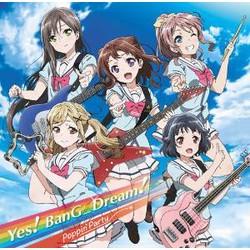 「バンドリ!」 1stSingleCD「Yes!BanG_Dream!」/Poppin'Party