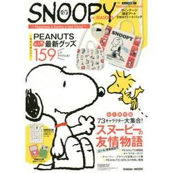 SNOOPY in SEASONS Happiness is having a best friend(2WAYトートバッグ付き)