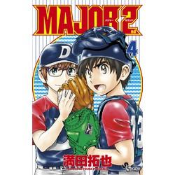 MAJOR 2nd(4)