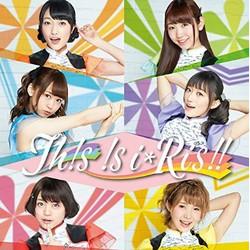 Th!s !s i☆Ris!!(DVD付)/i☆Ris
