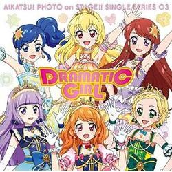 スマホアプリ「アイカツ!フォトonステージ」 シングルシリーズ03 「ドラマチックガール」/STAR☆ANIS