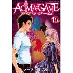 ACMA:GAME(16)