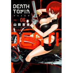 DEATHTOPIA(6)