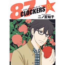87CLOCKERS(8)