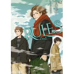 RULES 2nd(ルールズセカンド)(2)