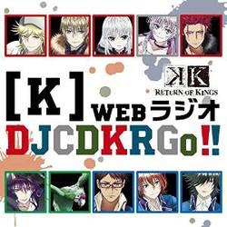 【K】webラジオDJCD KRGo!!