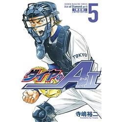 ダイヤのA act2(5) DVD付き限定版