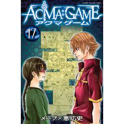 ACMA:GAME(17)