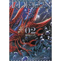 T-DRAGON(2)