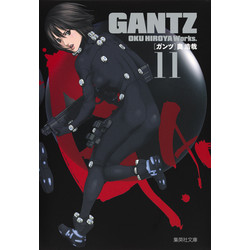 GANTZ(11)
