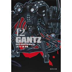 GANTZ(12)
