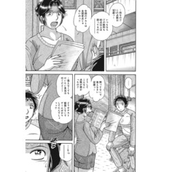answer.. ~猛る淫情~