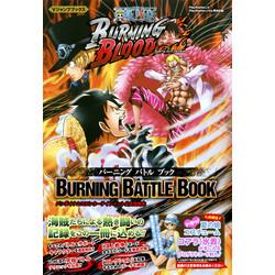 ONE PIECE BURNING BLOOD BURNING BATTLE BOOK