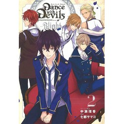 Dance with Devils -Blight-(2)