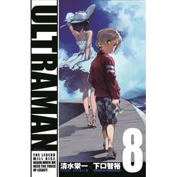 ULTRAMAN(8) DVD付特装版