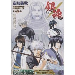 銀魂 -ぎんたま-(66) アニメDVD同梱版