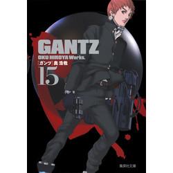 GANTZ(15)