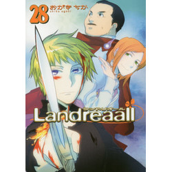 Landreaall(28)