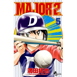 MAJOR 2nd(5)