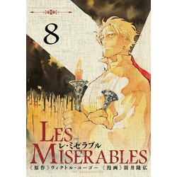 LES MISERABLES(8)