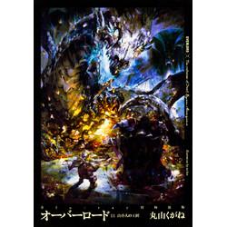 オーバーロード(11) 山小人の工匠 Blu-ray付特装版