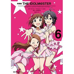 THE IDOLM@STER(6) 特装版