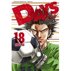 DAYS(18) 限定版