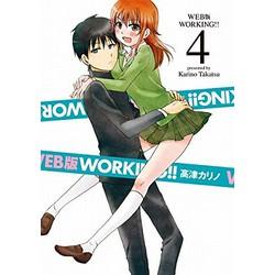 WEB版 WORKING!!(4)