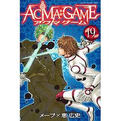 ACMA:GAME(19)