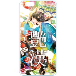 艶漢 iPhone6/6Sケース B / 艶漢ワンダーランド公式グッズ