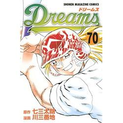 Dreams(70)