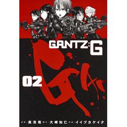 GANTZ:G(2)